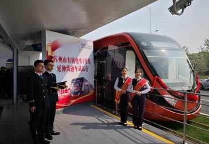 国内首个实现有轨电车信号系统互联互通的项目开通